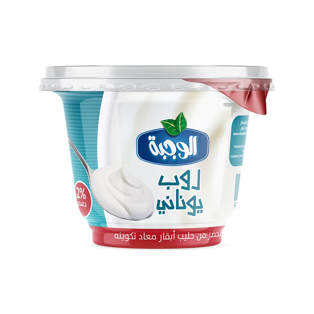 2-Greek-Yogurt-Low-Fat.jpg