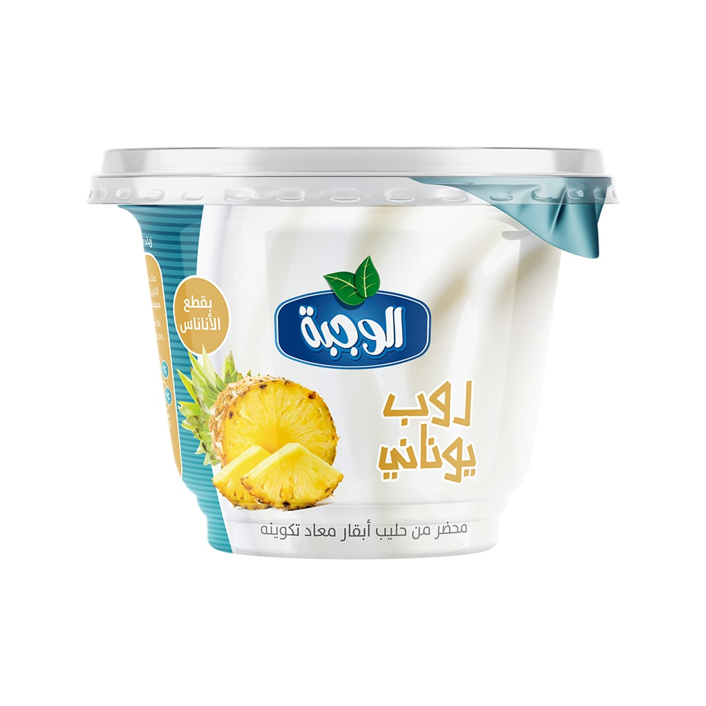 5-Greek-Yogurt-Pineapple.jpg
